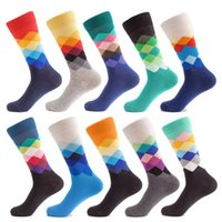Men's Fun Dress Socks, Colorful Funky Socks for Men, Fancy Novelty Funny Patterned Casual Combed Cotton Office ,Mid Calf Cool Crazy Unique