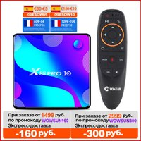 VONTAR 4GB 128GB Smart TV Box Android 11 4g 64gb X88 PRO Rockchip RK3318 4K Google Store X88Pro Android 10.0 Youtube Set Top Box