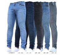 Topstore1103 Erkekler için Skinny Jeans Streç Slim Fit Sıkıntılı Yırtık
