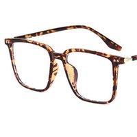 Sunglasses Gradient Color Frame Anti-Blue Glasses Unisex Optical Eyeglasses Rectangle Spectacles Retro Oversize Eyewear