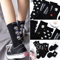 Women's Korea funny long black cool socks Harajuku hip-hop cotton skateboard socks women new trend Daisy