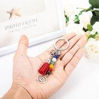 Newseven Chakra Stone Tassel Keychain 펜던트 Lotus Reiki 치유 요가 자연 보석 페르시 키 체인 크리 에이 티브 키링 선물 EWA4923