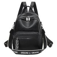 حقيبة الكتف مرتين الإناث 2021 موجة جديدة النسخة الكورية من الأزياء البرية الناعمة السيدات حقيبة الظهر شبكة حقيبة السفر الأحمر
