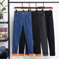 Women's Jeans 2021 Winter Thicken Denim Pants Add Velvet High Waist Plus Size Skinny Casual Plush Street Stretch