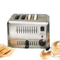 Home Toaster Stainless Steel Commerical 4 Slices Cordless Bread Maker 1200W 1pc Makers