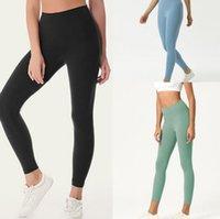 Women Sweat pants High Waist Sports Gym Wear Leggings Elastic Fitness Lady Overall Full Tights Workout Womens Yoga Pant sport Sweatpants
