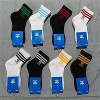 Clover Black Bianco Tre Bar Zhongbang Basket da uomo e da donna Same Solid Color ADI Socks Asciugamani Bottom