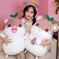 Cartoon Soft Cotton Wool Hamster Flute Doll Stuffed Toy Children's Bed Sleeping Pillow Cute Healing Throw Pillow Doll Birthday Present