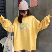 Women's Hoodies & Sweatshirts Waitmore Mid-length Hoodie Female 2021 Korean-style Loose BF Idle Style Thin Student Early Autumn Coat.Kio