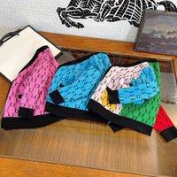 Herbst Baby Kleidung Designer Wolle Hoodie Pullover Strickpullover Mantel Kinder Italienische Marke Cciggu Rundhals Pullover Logo Brief Jacquard Nähte Design Hoodies