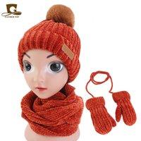 Шляпа Детский характер Chenille Coakhide Mead шерсть три куска набор детские шарф перчатки плюшевые теплые комплект TJ-50