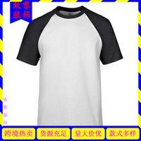 T-shirt da uomo T-shirt corto manica rotonda raglan blank t-shirt in seta dipinta a mano Schermo di seta Leica in cotone pettinato