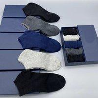 2021 Fashion Mens Casual Calze attive attive di alta qualità Colore solido Sport traspirante Sport da uomo Short Socking