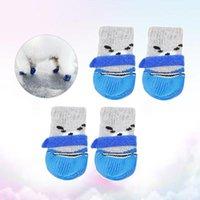 4pcs Pet Dog Puppy Cat Non-Slip Cotton Socks With Cartoon Prints Size (Blue) Apparel