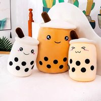 Plush animal toy 24cm cartoon toys cute milk tea cup pillow double-sided expression cups creative doll 2021