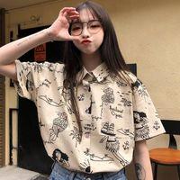 Рубашки женские блузки Рубашки Houzhou Урожай аниме рубашка девочек летом с коротким рукавом Kawaii Harajuku корейская модная блузка женщины негабаритна
