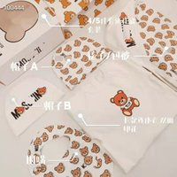 Baby M* Bear Jumpsuit+Hat+Bid 4 PC Set Fall 2020 Kids Boutique Clothing Special Products Newborn Gift with Box