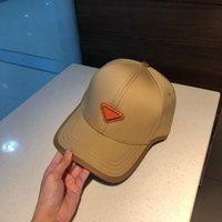 럭셔리 디자이너 야구 모자 양동이 모자 남자와 여자 야외 여행 레저 패션 태양 모자 고품질 4 색 아주 좋은 좋은