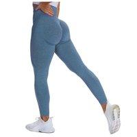 Hohe Taille Nahtlose Leggings Push Up Leggins Sport Frauen Fitness Running Yoga Hosen Energie Earastische Hosen Gym Girl Girl Truppsoccer Jersey