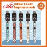 MISO 길조 구름 510 스레드 VAPE 시리즈 배터리 OO ZE 트위스트 슬림 펜 350mAH 예열 기능 VarticAwge USB 충전기 디스플레이