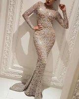 Women's Bronzing Long Sleeve Slim Sexy Dress Evening Dress