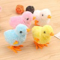 1pcs Cute Wind Up Chick Plush Animals Toy Kids Boy Girl Stuffed Animals Chick Clockwork Walking Toys Children Fun Gifts