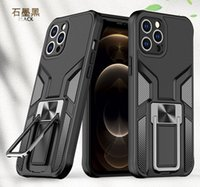 Fully Camera Lens Protection Armor Cases Luxury Anti- slip Car Magnetic Phone Back Cover Case For iphone 13 12pro max.