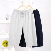 Men's Sleepwear Men Pants Cotton Sleep Bottoms Casual Trousers Summer Homewear Pajamas Oversize Nightwear Intimate Lingerie