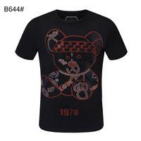 2021ss Skull Mens T-shirt Haute Qualité Summer Basic Solide Crystal Imprimer Lettre Casual Punk Tops Tee Noir Blanc Femmes Chemises Vêtements Manchon courte