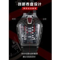 Luxury watches Designer watch Brand table Net red personality cool racing car h Water Ghost Head wine barrel men's watch Korean fashion spo