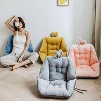 Comfort Semi-geschlossene ein Sitzkissen für Bürostuhl Schmerzlinderung Kissen Skiatika-Blechsitze mit Rücken und 554 V2