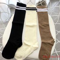 Classic Stripe Net Stockings for Women Socks Outdoor Street Style Elastic Long Stocking Birthday Gift Girl Sock Hosiery