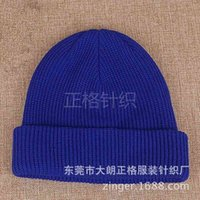 Zinger autumn winter new knitted pullover solid color Korean fashion men's thickened warm collar hat