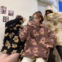 Hoodies 2021 Bear Pattern Lamb Wool Ladies Hoodie Korean Sportswear All-match Loose Sports Shirts Women's Tops Oversized Pullovers