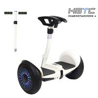 ذكي الأطفال البالغة متوازنة الأطفال الكهربائية التحكم في 54V 2 عجلات سكوتر - تحوم مجلس ركلة الدراجات البخري