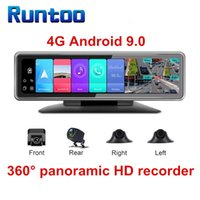 Kameras 360 ° Aufnahme Auto DVR Dash Kamera 12 Zoll IPS 4G Android 9.0 WiFi GPS Navigation FHD 1080p Dashboard Videorecorder DVRs