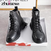 Zapatos de cuero botas mujeres 2021 otoño e invierno nuevas botas más terciopelo plana zapatos de algodón solo británico corto1