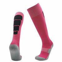 Soccer Jersey #23 matching stockings High quality non-slip sports socks environmentally friendly fabric breathable sweat-absorbent and highly wear-resistant8