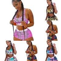 Женские летние бикини набор спортивных костюмов купальники купальник лоскутное бюстгальтеры шорты брюки мода одежда жилет 2 часа спортивные 9 цветов продажа G4yk9iw