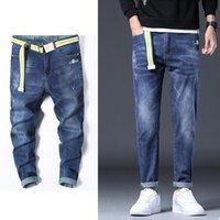Men's Jeans Stretch Men Slim Fit Blue Fashion Desinger Man Casual Pants Denim Trousers Clothing Male Brand Pantalon Homme