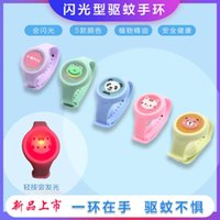 Wristwatches Feixi red girl children's net B repellent student luminous anti mosquito Bracelet Watch 9SI5