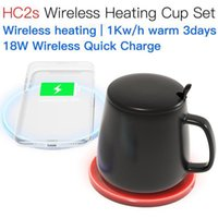 JAKCOM HC2S Wireless Heating Cup Set New Product of Wireless Chargers as hf acid cargador porttil 4 port usb car charger
