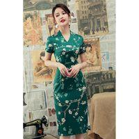 Ethnic Clothing Summer StyleQipao Wedding Cheongsam Everyday Elegant Sexy Skirt Oriental Costume Chinese Traditional Dress