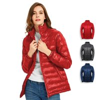 Women's Down Jacket Solid Color Long Sleeved Coat New White Goose Down Cotton Clothes Zipper Placket Coat Autumn Winter Thickened Warm Jacket