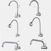 G1 2 304 Stainless Steel Brushed Kitchen Basin Faucet Wall Mounted Single Cold Water Sink Tap 360 ° Spin Bathroom Lengthen Tap