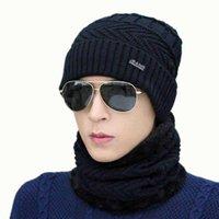 Ozyc горячие продажи 2шт лыжная шапка и шарф холодная теплая кожа зимняя шляпа для женщин мужчины вязаная шапка капота теплые кепки черепочки шапочки h0923