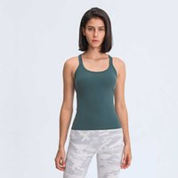 Long Yoga Vest Padded Tank Tops Running Fitness Gym Clothes Women Workout Sports Bra Solid Color Exercise Womens Underwears