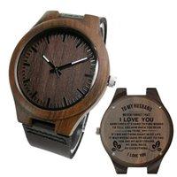 Relógios de pulso para o meu marido gravado relógio de madeira para homens e mulheres, homem namorado de presente de aniversário, ou um