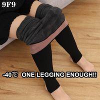 Women's Leggings 40 Degrees Below Zero Pants Warm Fleece Large Size Skinny Thick Oversized Pantyhose