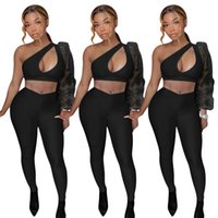 Women's Two Piece Pants 2022 Summer Fashion Women Outfits Set Solid Color Puff Sleeve One Shoulder Long Crop Top Two-piece